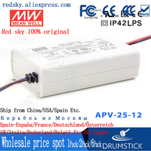 цена на [XII] Hot! MEAN WELL original APV-25-12 12V 2.1A meanwell APV-25 12V 25.2W Single Output LED Switching Power Supply