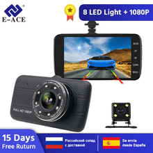 E-ACE Dashcam FHD Night Vision Car Camera Auto Mirror Recorder For in Cam Camcoder Automotive Video
