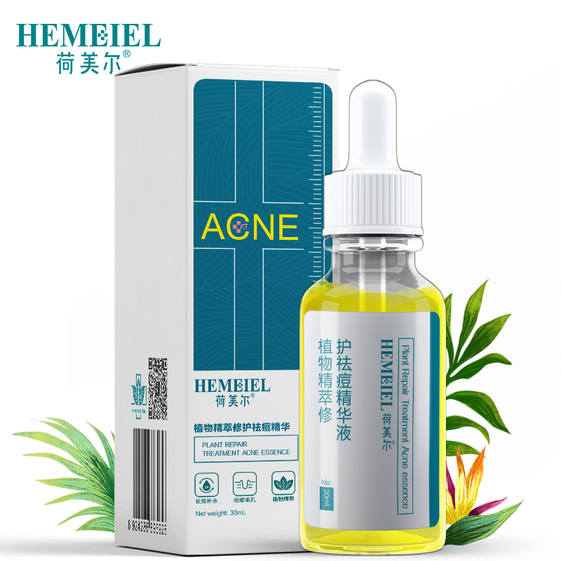 HEMEIEL Pimple Scar Removal Serum Acne Treatment Plants Essence Acne Scar Serum Facial Moisturizing Whitening Korean Skin Care