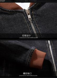 Image 5 - Plus size  8XL 7XL  Fashion Hooded Casual Cotton Coats New Autumn Winter Preppy Style Slim Fit Fake two pieces Denim Jacket Men