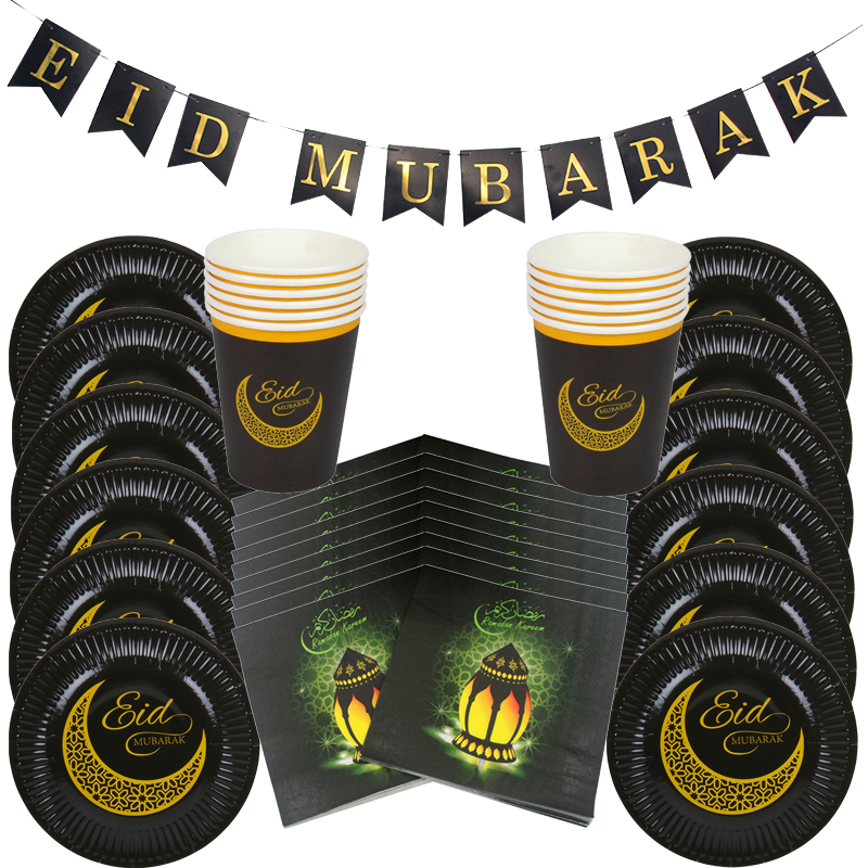 Ramadan Decoration Party Supplies EID Mubarak Paper Plate Cup Banner Balloons For Ramadan Mubarak EID Party Decor Muslim Favor