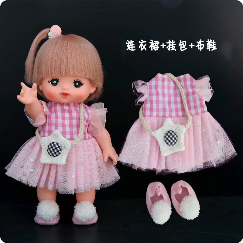 Applicable For 25cm Doll Mellchan Doll Clothes Accessories Pouch Shoes Jumpsuit Skirt Suit Star Skirt Three-piece Children's Toy