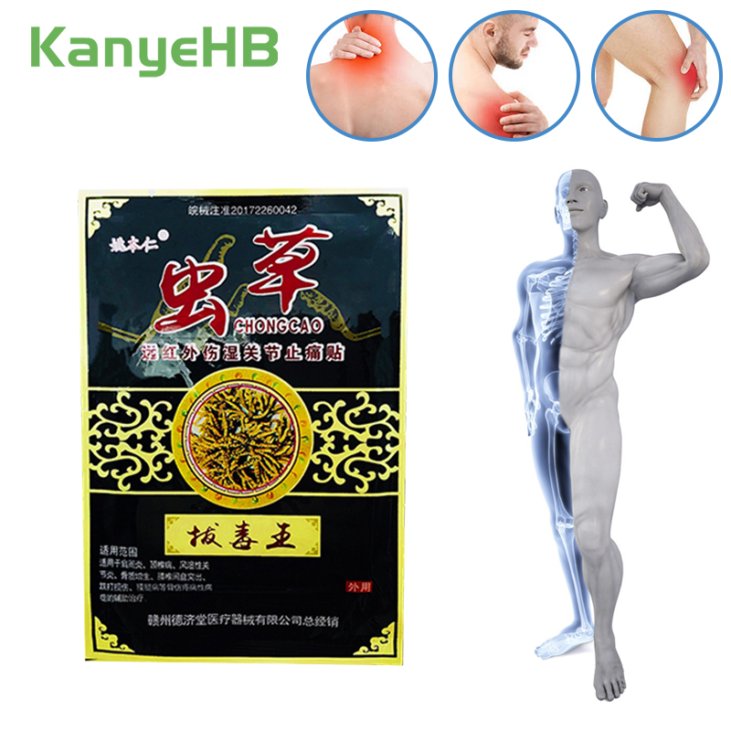 8pcs Pain Relief Patch Body Orthopedic Arthritis Muscle Back Ointment Joints Plaster Pain Removal Killer Plaster Stickers H017
