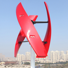 R&X CE X Model Red Wind Turbine Power Free Energy Generator Vertical Axis 400w 3 Blades with MPPT controller Home use Noiseless