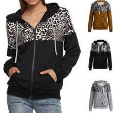 Куртка с леопардовым принтом на молнии, одежда для фитнеса, спортивная одежда для тренажерного зала, женская одежда, Женская Беговая куртка с капюшоном, куртка для йоги