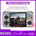 Anbernic 新レトロゲーム RG350 ビデオゲームコンソールミニ 64 ビット 3.5 インチの ips スクリーン 16 グラムゲームプレーヤー rg 350 PS1 RG350M