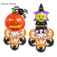 Twins Party Halloween Foil Balloons Pumpkin Ghost Spider Bat Skull Latex Ballons For Home Decoration Supplies