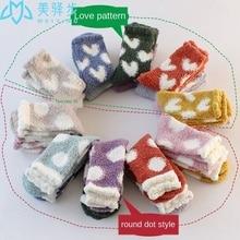 20 Pairs Per Set Socks Autumn Winter Coral Velvet Socks Lovely Love Socks Hot Sales Winter Socks