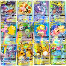 2020 nowa karta Pokemones karta Vmax GX tag team EX Mega shinny gra w karty bitwa Carte Trading zabawka dla dzieci tanie tanio TAKARA TOMY Pokemons card TAKARA TOMY Cards 8 ~ 13 Lat 14 lat i więcej Chiny certyfikat (3C) Paper 8 8*6 3cm English