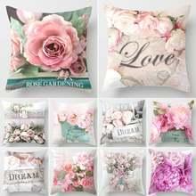 Роза цветок серии Плюшевые квадратные декоративные пледы hug