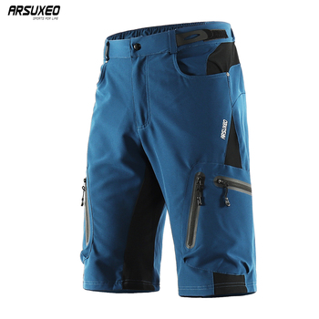 ARSUXEO Men's Cycling Shorts Loose Fit Bike Shorts Outdoor Sports  Bicycle Short Pants MTB Mountain Shorts Water Resistant 1202 цена 2017