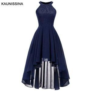 Image 5 - KAUNISSINA קוקטייל שמלת נשים אלגנטי הלטר סימטרי שיפון שיבה הביתה שמלות Femmale סקסי חלוק מסיבת נשף שמלות