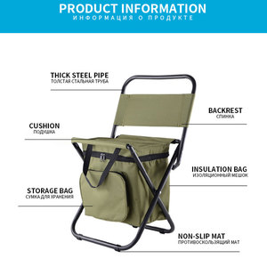 Image 4 - เก้าอี้ตกปลา Movable ตู้เย็นอุ่นเย็นแบบพกพาพับเก้าอี้ชายหาด 1350g ที่นั่งเบาะ 100kg เก้าอี้พับสตูล