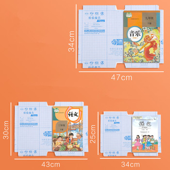 10PCS Children's books transparent self-adhesive book cover waterproof non-slip book cover book film film book accessories