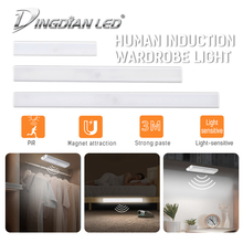 USB Rechargeable Wardrobe Light PIR Motion Sensor Automatic
