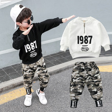3 4 5 6 7 8 9 10 11 12 Year Boys Clothes Letter Shirts Camouflage Pants Children Clothing Set Cotton Casual Kids Suits for Boy
