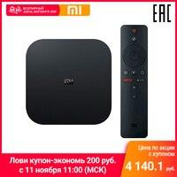 TV prefix Xiaomi Mi Box S