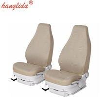 Женские чехлы для автомобильных сидений kanglida универсальная