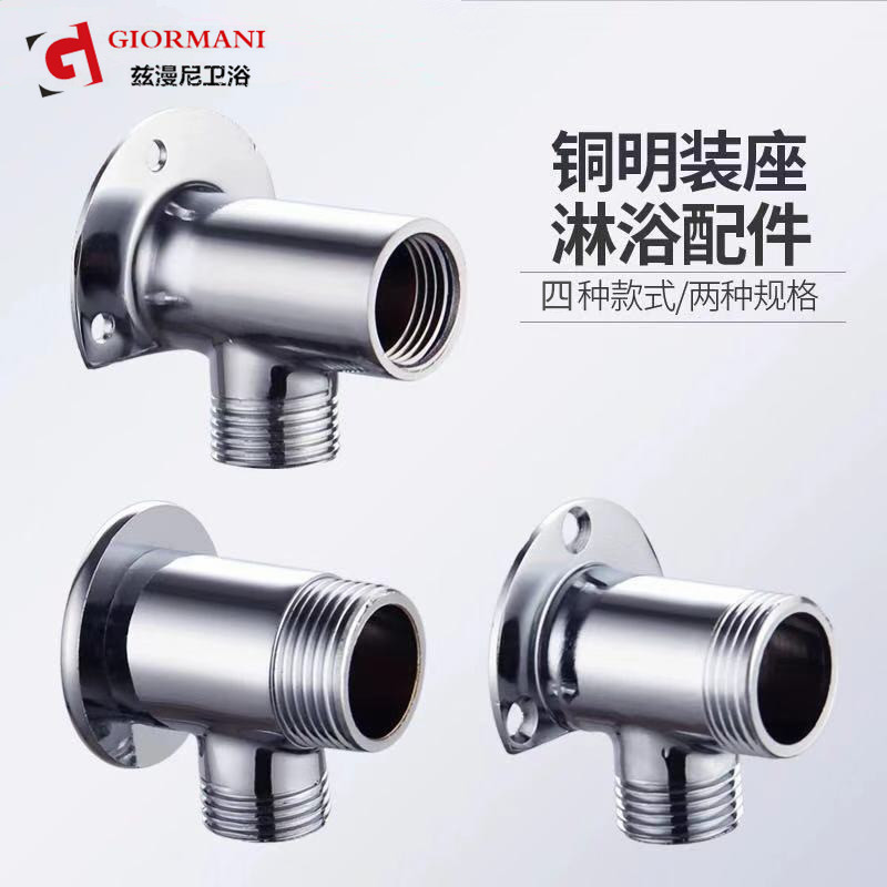 Copper Shower Faucet Copper Fittings Pipe 4 Points To 6 Tapping Point Surface Mounted Seat Concealed Surface Mounted Switch Fauc