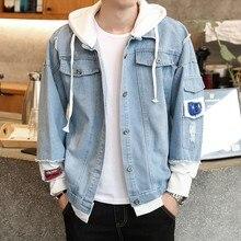Куртка мужская джинсовая с капюшоном, Уличная Повседневная куртка бомбер из денима в стиле хип хоп, модное пальто в стиле ретро, осень