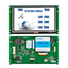 Industrial embedded/ open frame 5.6 inch 640x480 TFT LCD Module