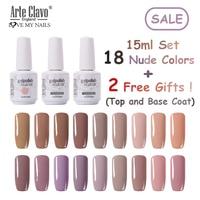 Arte Clavo Nude Color Series Set 15ml UV Gel Nail Polish Hybrid Nails Lacquer LED Nail Gel Soak Off Nail Art Gellak Gel Varnish