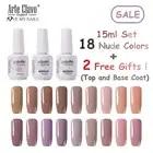 Série de couleurs nues Arte Clavo 15ml Gel UV vernis à ongles hybride vernis à ongles LED Gel à ongles vernis Gellak