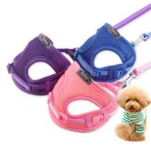 Шлейка жилетка для собак регулируемый цветной поводок щенков