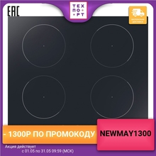 Индукционная варочная панель Candy CJ2D46TKT