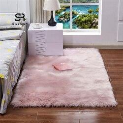 RAYUAN sztuczna wełna różowa kożuch włochaty dywan Faux Mat miękka poduszka na siedzenie futro zwykły włochaty dywan Tapetes wiele rozmiarów