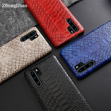 Luxury Snake Skin Leather Case for Huawei