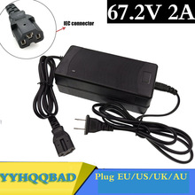 67.2V 2A Lithium Battery Charger For 60V Li-ion battery electric bike Charger with PC connector IEC connector