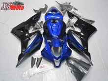 Motorcycle Fairing Kit For Honda CBR600RR F5 2007-2008 Injection ABS Plastic Fairings CBR 600RR 07-08 Bodyworks Blue and Black цены