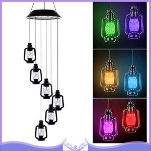 Солнечный RGB фонарь LED ветер Chime свет ветер Chime лампы Красочные Изменение портативный водонепроницаемый сад декоративный ярд свет