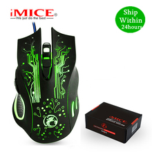 IMICE 게이밍 마우스 유선 컴퓨터 마우스 USB 게이머 마우스 5000 인치 당 점 PC Mause 6 버튼 인체 공학적 매직 게임 마우스 X9 노트북 용