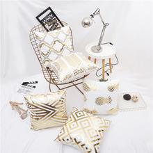 Декоративный чехол для подушки из льна и полиэстера в золотую