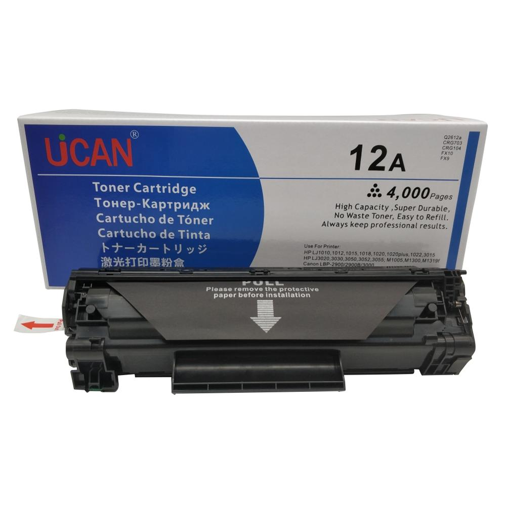 Toner Cartridge 12a 2612a Q2612a for HP Laserjet 1010 1012 1015 1018 1020 1022 3015 3020 3030 3050 <font><b>3052</b></font> 3050 M1005 M1319f mfp image