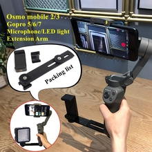 Mount Extender Extension Arm Microphone LED Light Phone Cold Boots Shoe Handheld for DJI Osmo Mobile 2 3 Gopro 5/6/7 Action