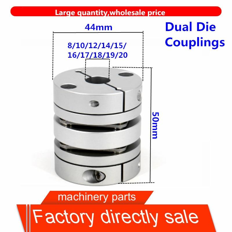 flexible diaphragm coupling D44 L50 inner diameter 8/10/12/14/15/16/17/18/19/20 mm Plum Shaft Coupling CNC Stepper Motor Coupler