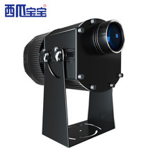 260W300W Led Logo Projector High Wattage Gobo 80 Meter Long Project Stage Professional Lighting Unit Shop Image Restaurant Mall