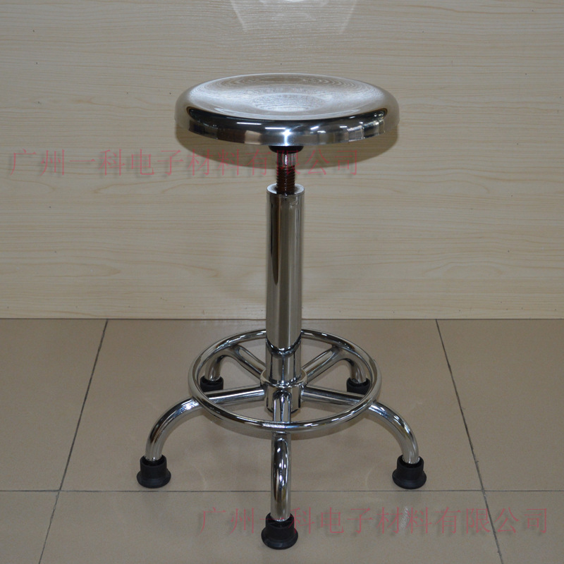 Guangdong Manufacturers Direct Selling Spiral Height Adjustable Round Stool Stainless Steel Spiral Height Adjustable Stool Anti-