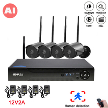 Kit de caméras infrarouge et étanche IP66, noir, 5mp/4mp/2mp, 36 pièces, Audio IP66, h.265 x 25fps, 4CH, 4 canaux, Onvif, ia, WIFI, sans fil