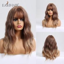Easihairウェーブかつら前髪オンブル茶色ブロンド合成かつら女性ボディ波状ウィッグ耐熱ウィッグ