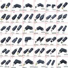 1 шт. общий DC мощность мужчин и женщин 6,5*4,4/4,0X1,7/3,0*1,1/5,5*2,5/usb к 5,5*2,1 разъем конвертер адаптер для ноутбука
