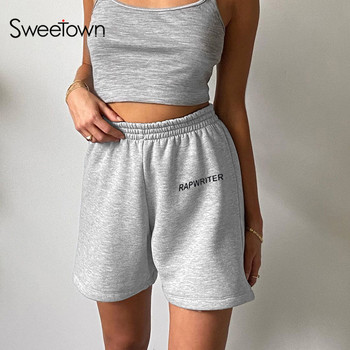 Sweetown Korean Style Elastic High Waist Casual Straight Shorts Summer Activewear Letter Print Grey Women Loose Sports Shorts