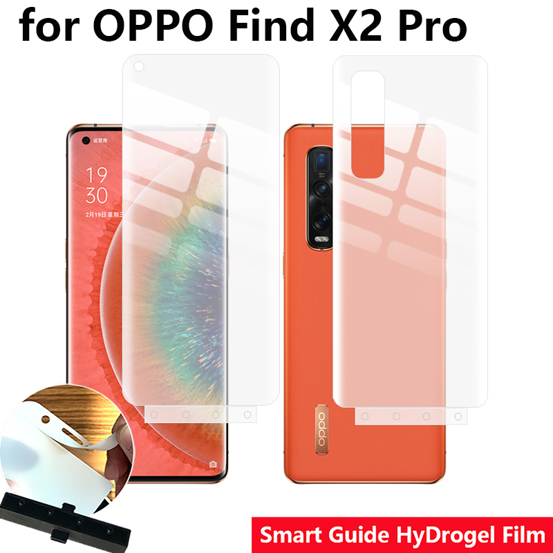 "HOLAZING Smart Guide Tool Soft AUTO Fixed Hydrogel Film Full Screen Protector for OPPO Find X2 Pro 6.7"" Optional Front & Back"