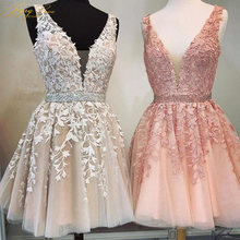 Короткое коктейльное платье berylove цвета шампанского с v образным