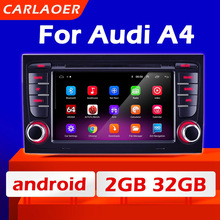 Lettore Video multimediale per autoradio Android 2 Din per Audi A4 B8 B7 B6 S4 RS4 SEAT Exeo 2002 - 2008 navigazione GPS 2din NO DVD