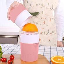 Портативная ручная соковыжималка Reamer соковыжималка для фруктов мини лимонная соковыжималка для цитрусовых экстрактор для дома здоровый ручной Лимон Апельсин соковыжималка