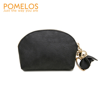 POMELOS Coin Purse Small Pouch Key Chain Holder Excellent Quality PU Mini Portable Money Bag Zipper Clutch For Women Girls